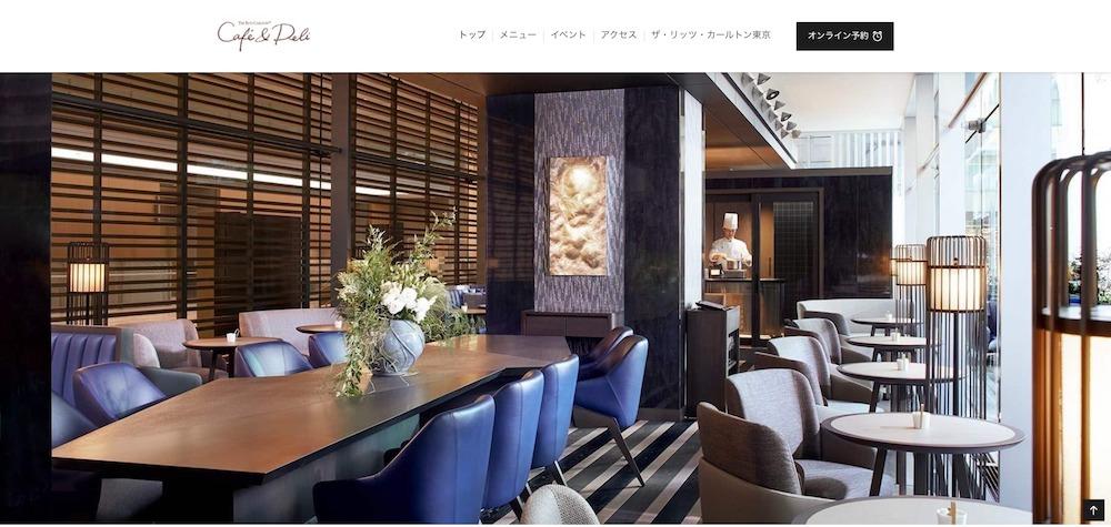 ザ・リッツカールトン1階「カフェ&デリ」